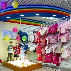 Детские магазины Ардона
