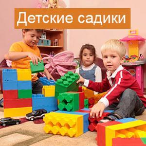 Детские сады Ардона