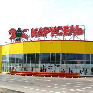 Гипермаркеты Ардона