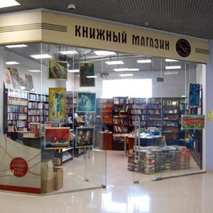 Книжные магазины Ардона
