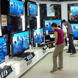 Магазины электроники Ардона