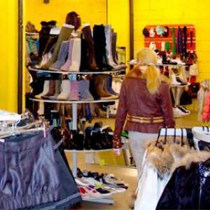 Магазины одежды и обуви Ардона