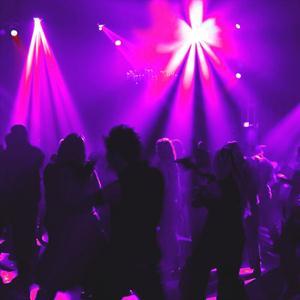 Ночные клубы Ардона