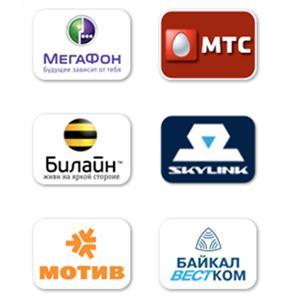 Операторы сотовой связи Ардона