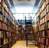 Библиотеки в Ардоне