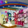 Детские магазины в Ардоне