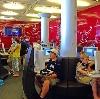 Интернет-кафе в Ардоне