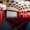 Кинотеатры в Ардоне