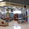 Книжные магазины в Ардоне