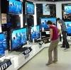 Магазины электроники в Ардоне