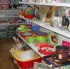 Магазины хозтоваров в Ардоне