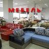 Магазины мебели в Ардоне
