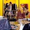 Магазины одежды и обуви в Ардоне
