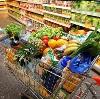 Магазины продуктов в Ардоне