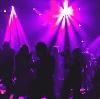 Ночные клубы в Ардоне