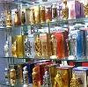 Парфюмерные магазины в Ардоне