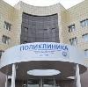 Поликлиники в Ардоне