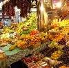 Рынки в Ардоне