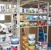 Строительные магазины в Ардоне