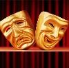 Театры в Ардоне