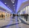 Торговые центры в Ардоне