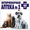 Ветеринарные аптеки в Ардоне