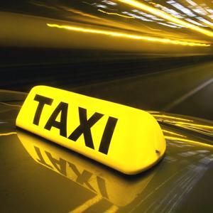 Такси Ардона