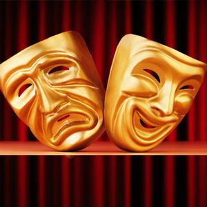 Театры Ардона