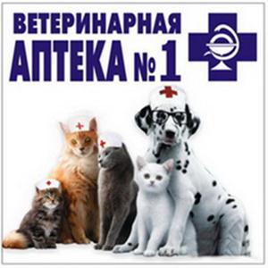 Ветеринарные аптеки Ардона